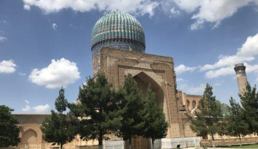 【ウズベキスタン編まとめ】日本からサマルカンドへの行き方、交通事情、おすすめ宿泊エリア、お土産など