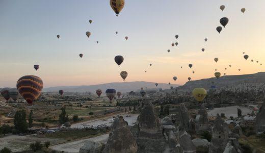 【トルコ編③】カッパドキア絶景熱気球体験