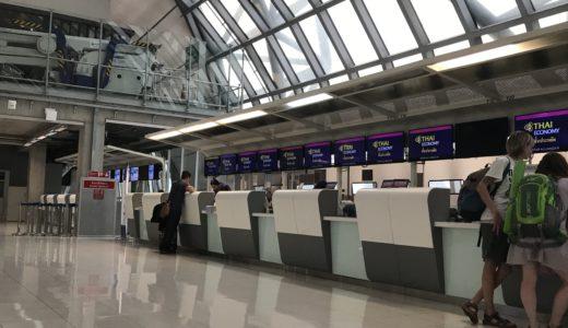 【海外旅行Tips】飛行機の遅延や欠航で振替手続きをする際に絶対やるべきこと