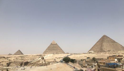 【エジプト編まとめ】ビザの取得方法、バクシーシ、ピラミッドの光と音のショー、おすすめレストラン等