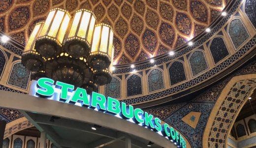 【アラブ首長国連邦編③】世界一のモスクと世界一のスタバ