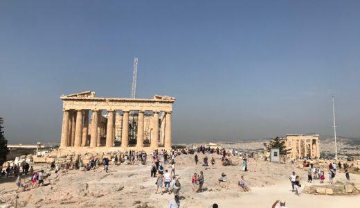 【ギリシャ編⑮】昼前には激混みになるアクロポリスへは朝一番で行くのがベスト