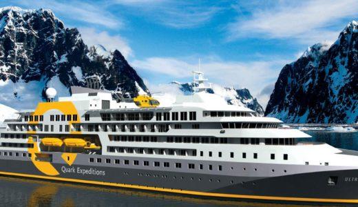 【南極大陸準備編③】予約するならここ!1か月かけて厳選した南極クルーズ会社3選