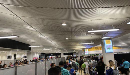 【ニュージーランド編③】乗継注意!オークランド国際空港での検疫と税関の行列に大苦戦