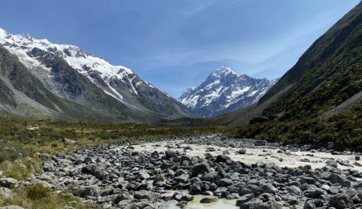 【ニュージーランド編⑩】NZ最高峰のマウントクックを拝みに大晦日ハイキングへ!