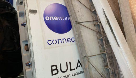 【フィジー編③】oneworld Connectパートナーのフィジー航空でJALのステータスはどこまで通用するのか?