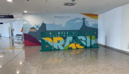 【ブラジル編まとめ】おすすめホテル、Uberをおすすめする理由、コルコバードの予約、治安などについて