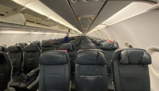 【チリ編③】南米最大の航空会社LATAMでプンタアレーナスへ、深夜着でタクシーはみつかるのか?