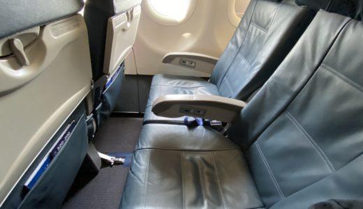 【アルゼンチン編②】座席激狭なLATAMの国内線で南米のパリことブエノスアイレスへ