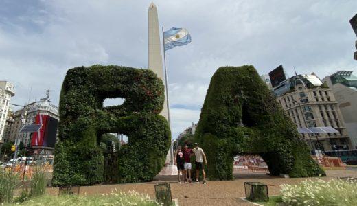 【アルゼンチン編③】肉がうまい!闇両替がすごい!これが南米のパリことブエノスアイレスや!